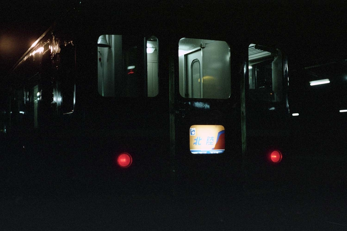 f:id:railway-photo:20200603074505j:plain