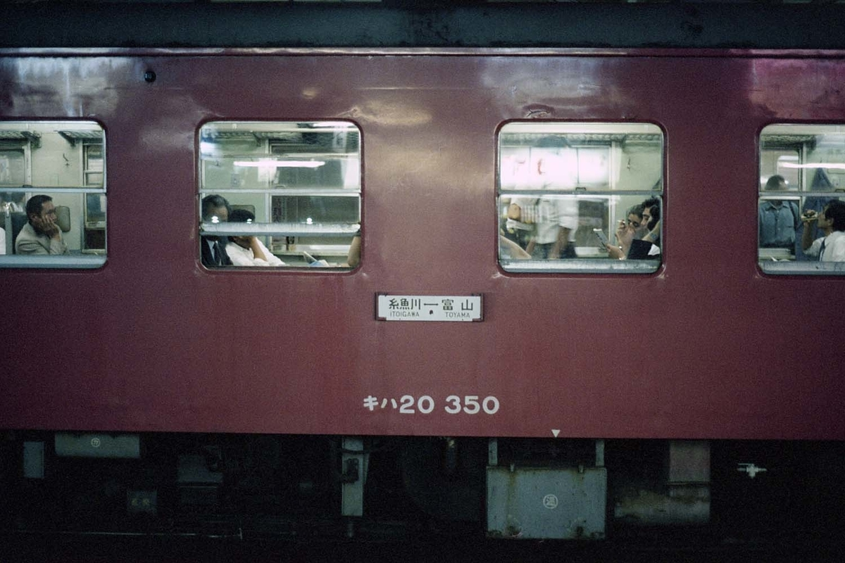 f:id:railway-photo:20200603074559j:plain