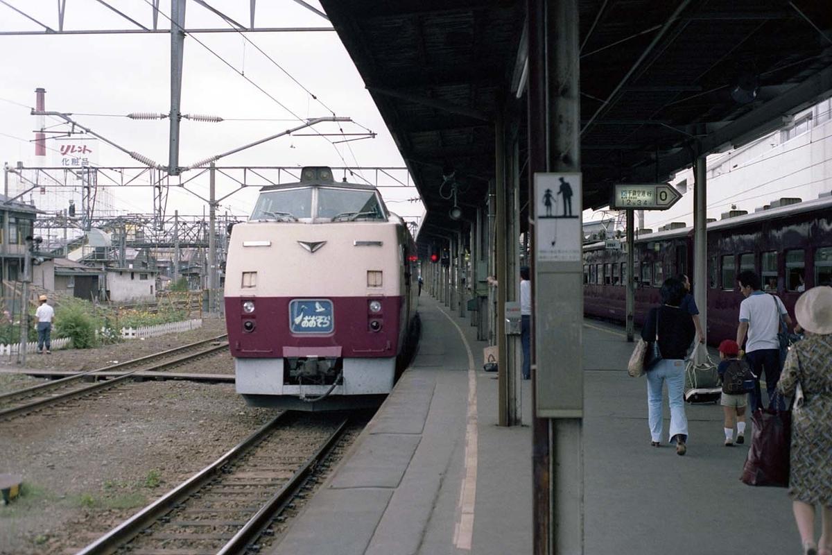 f:id:railway-photo:20200615073440j:plain
