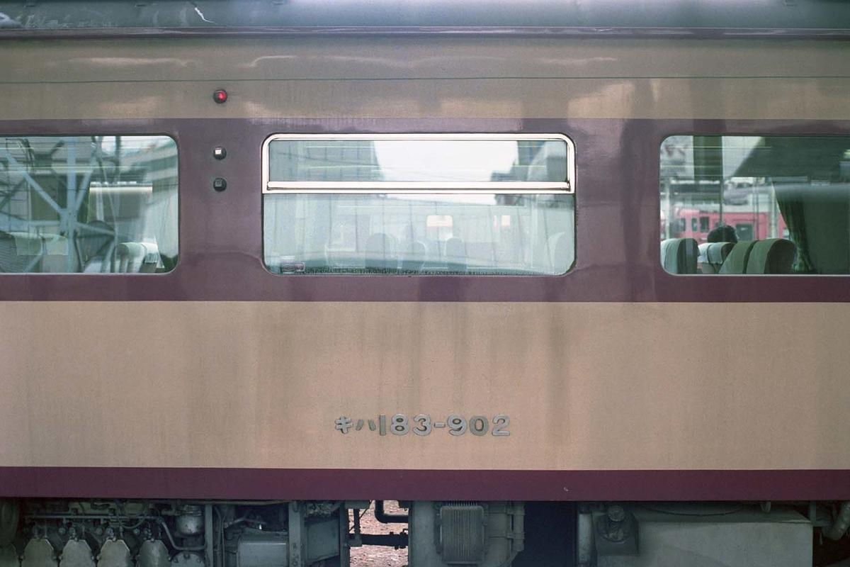f:id:railway-photo:20200615073504j:plain