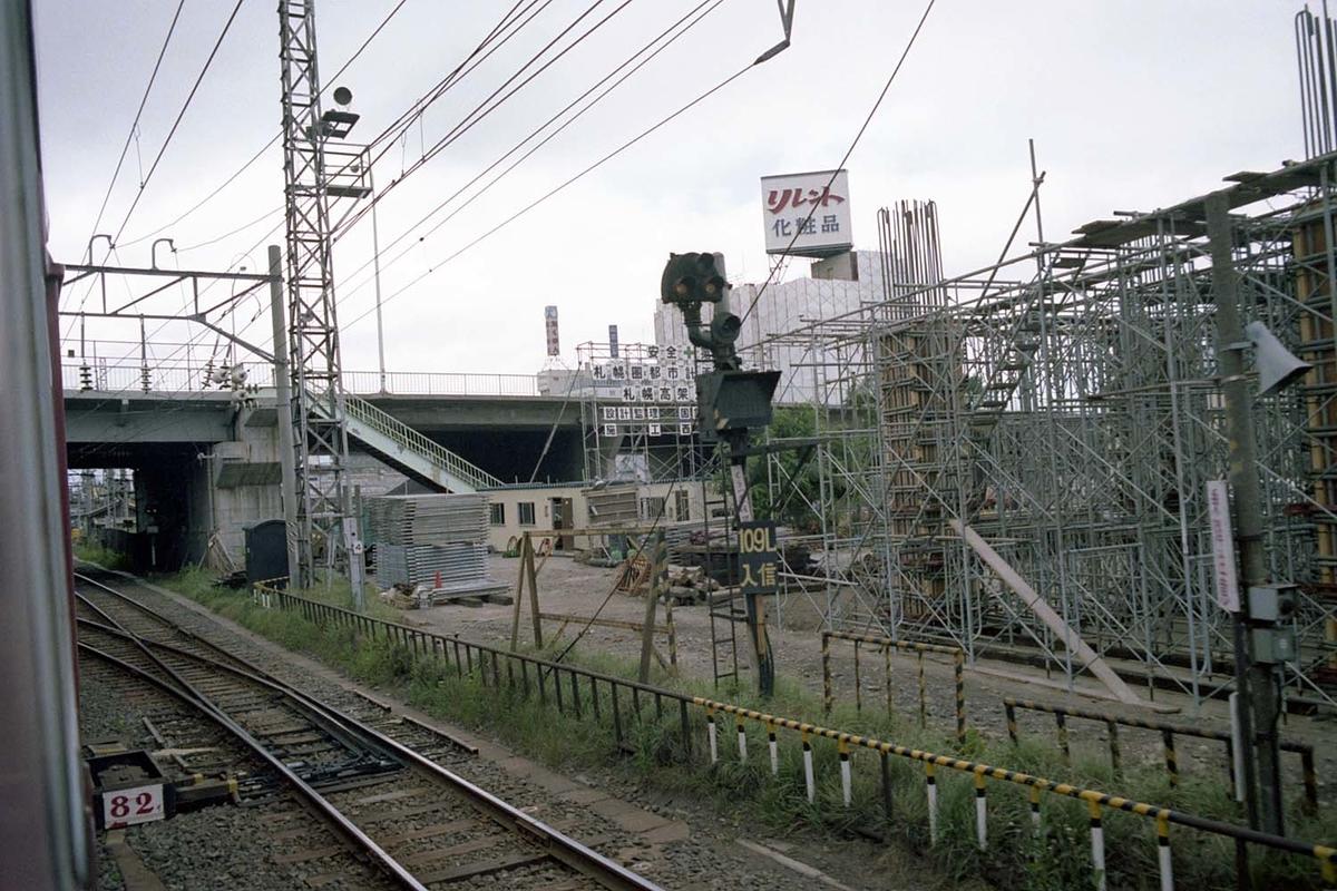 f:id:railway-photo:20200615073528j:plain