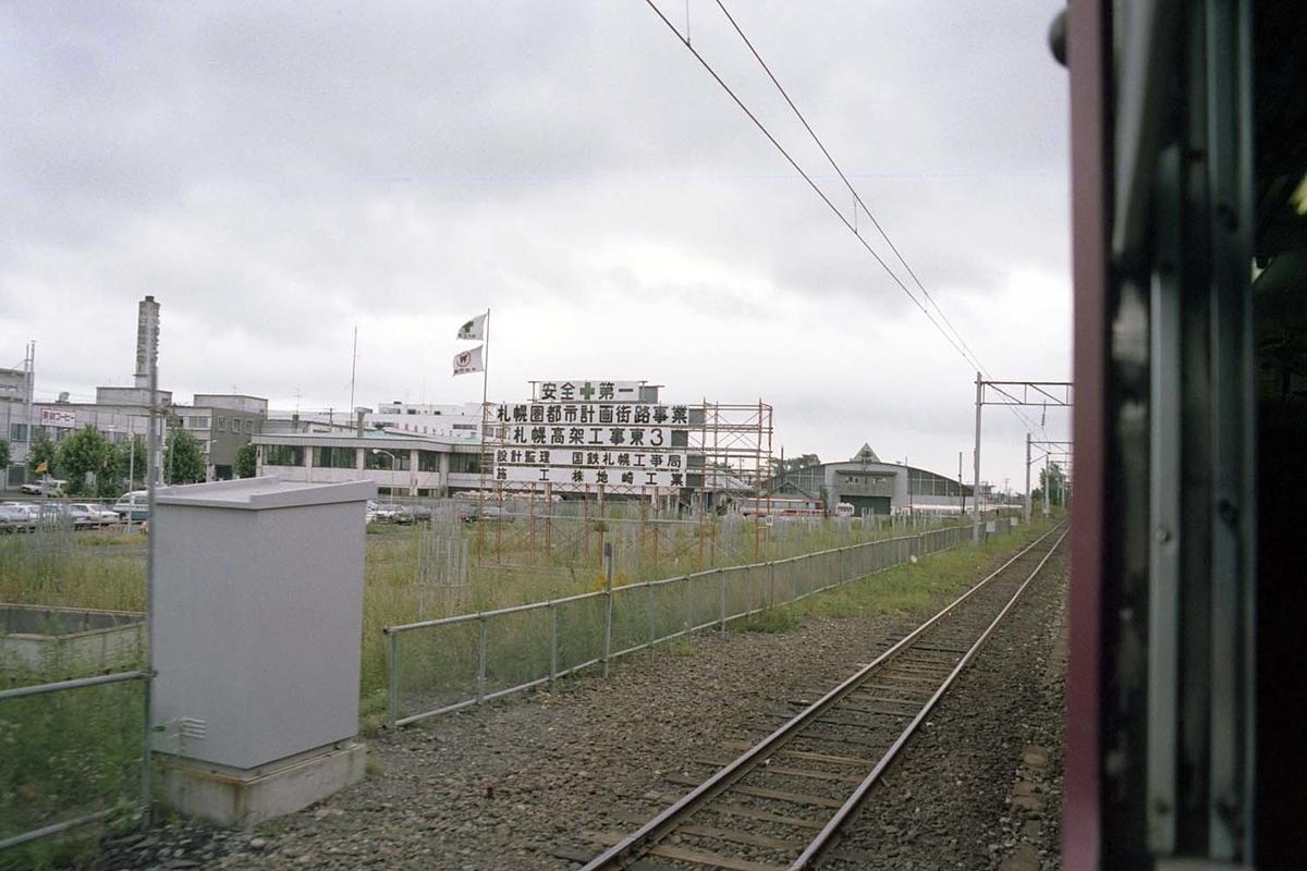 f:id:railway-photo:20200615073551j:plain
