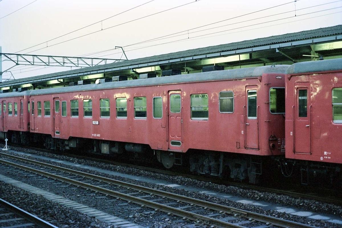 f:id:railway-photo:20200722085308j:plain
