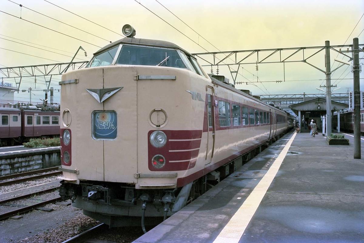 f:id:railway-photo:20200723083025j:plain