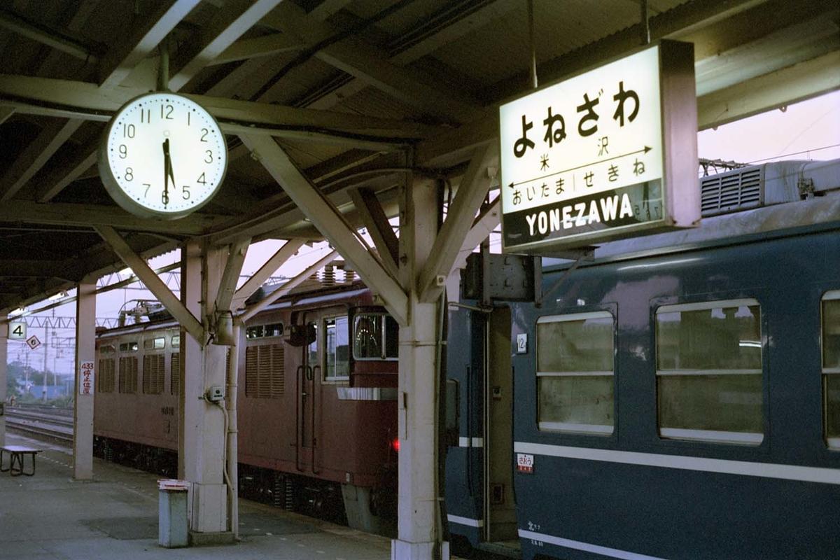 f:id:railway-photo:20200724074224j:plain