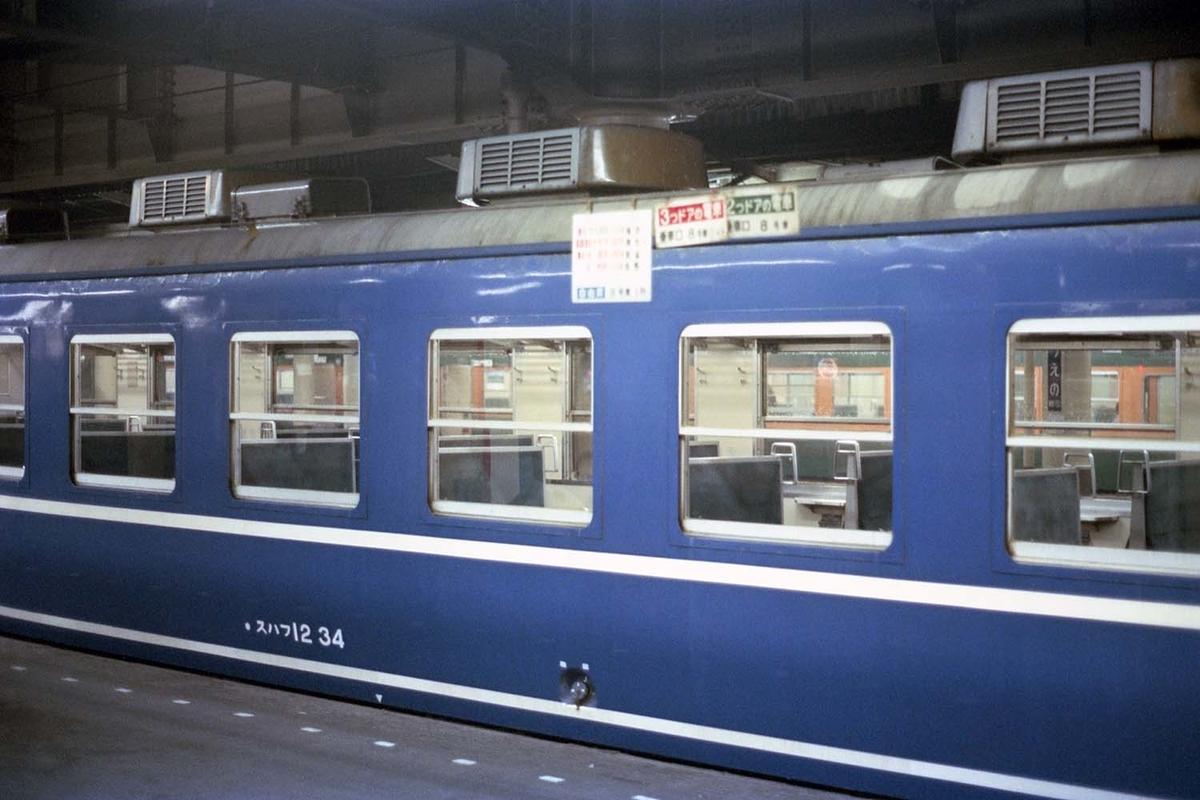 f:id:railway-photo:20200724074245j:plain