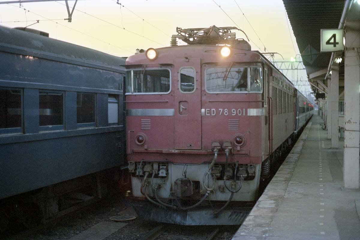 f:id:railway-photo:20200724074304j:plain