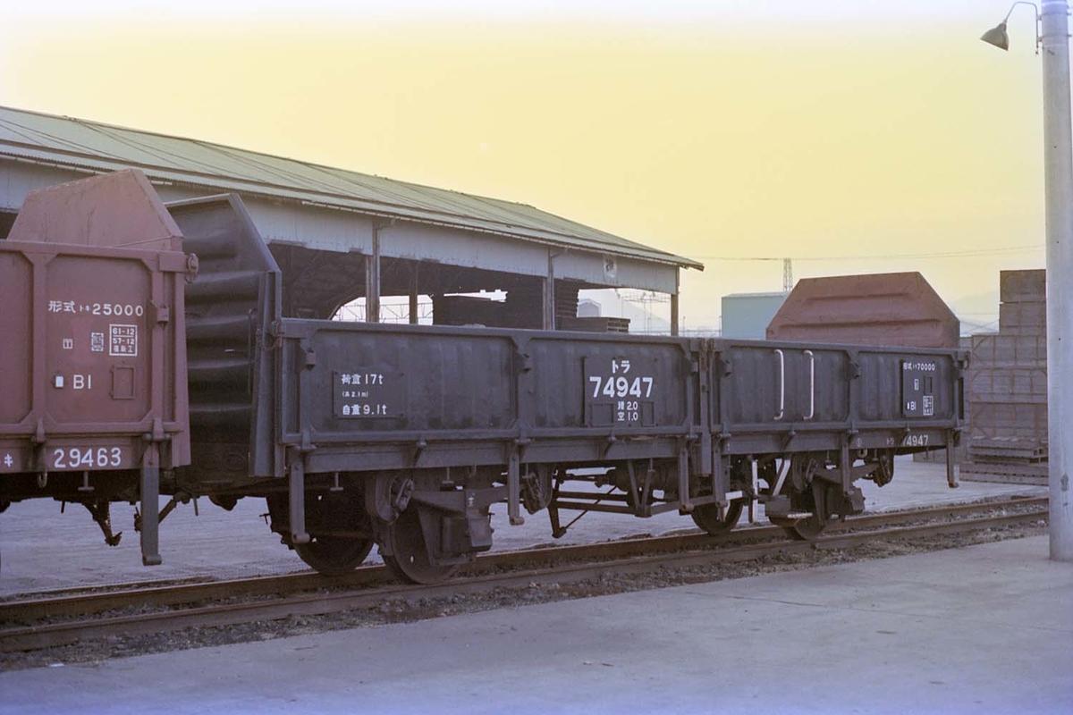f:id:railway-photo:20200724074332j:plain