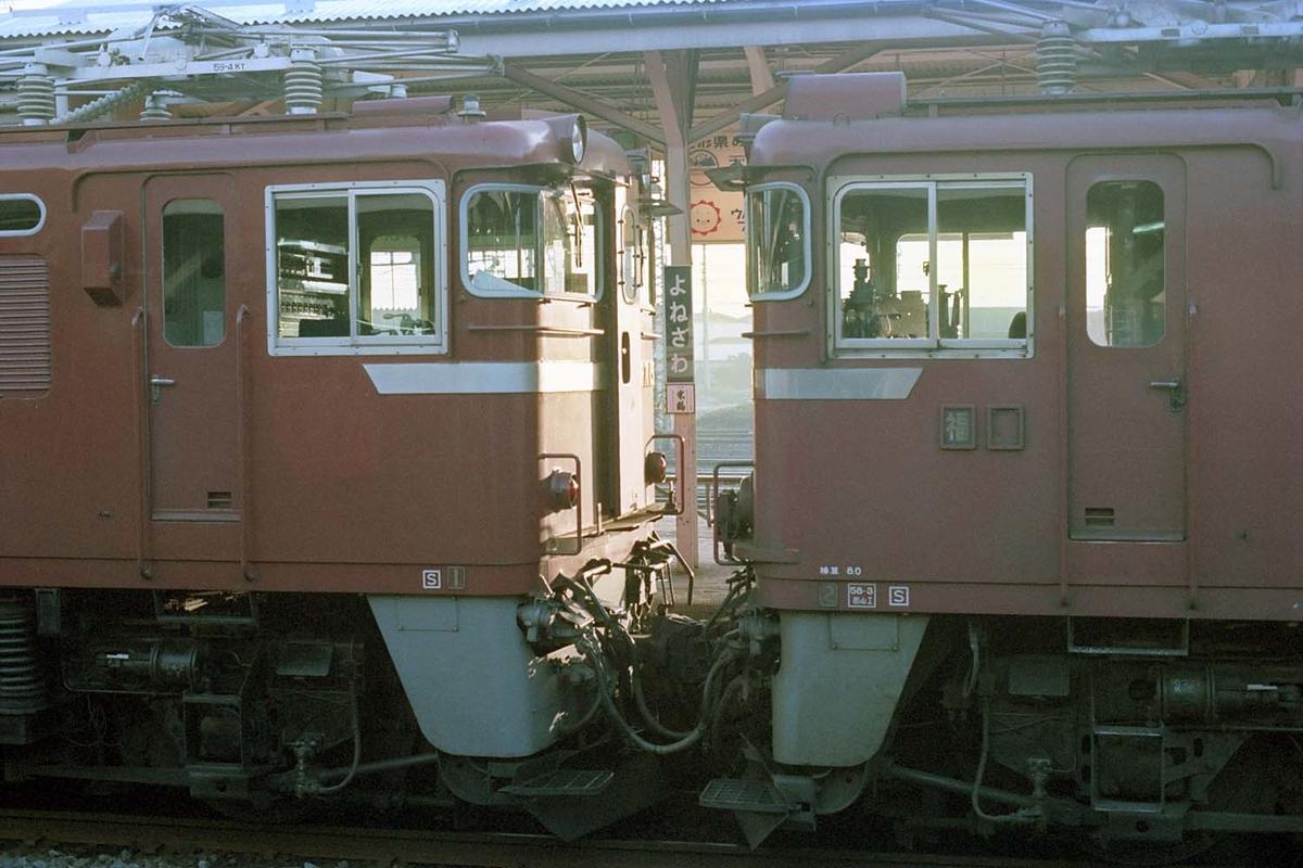f:id:railway-photo:20200724074437j:plain