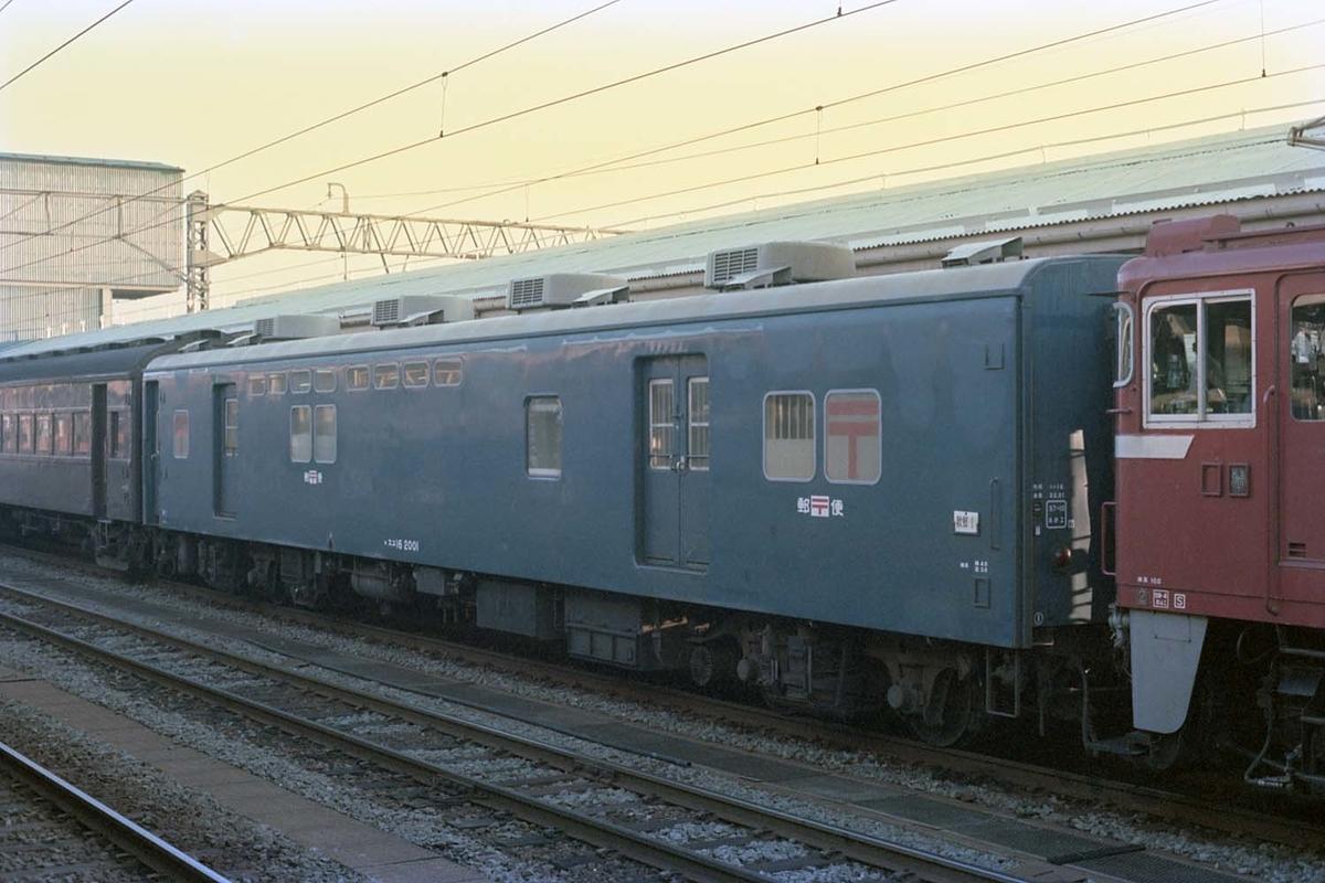f:id:railway-photo:20200724074455j:plain