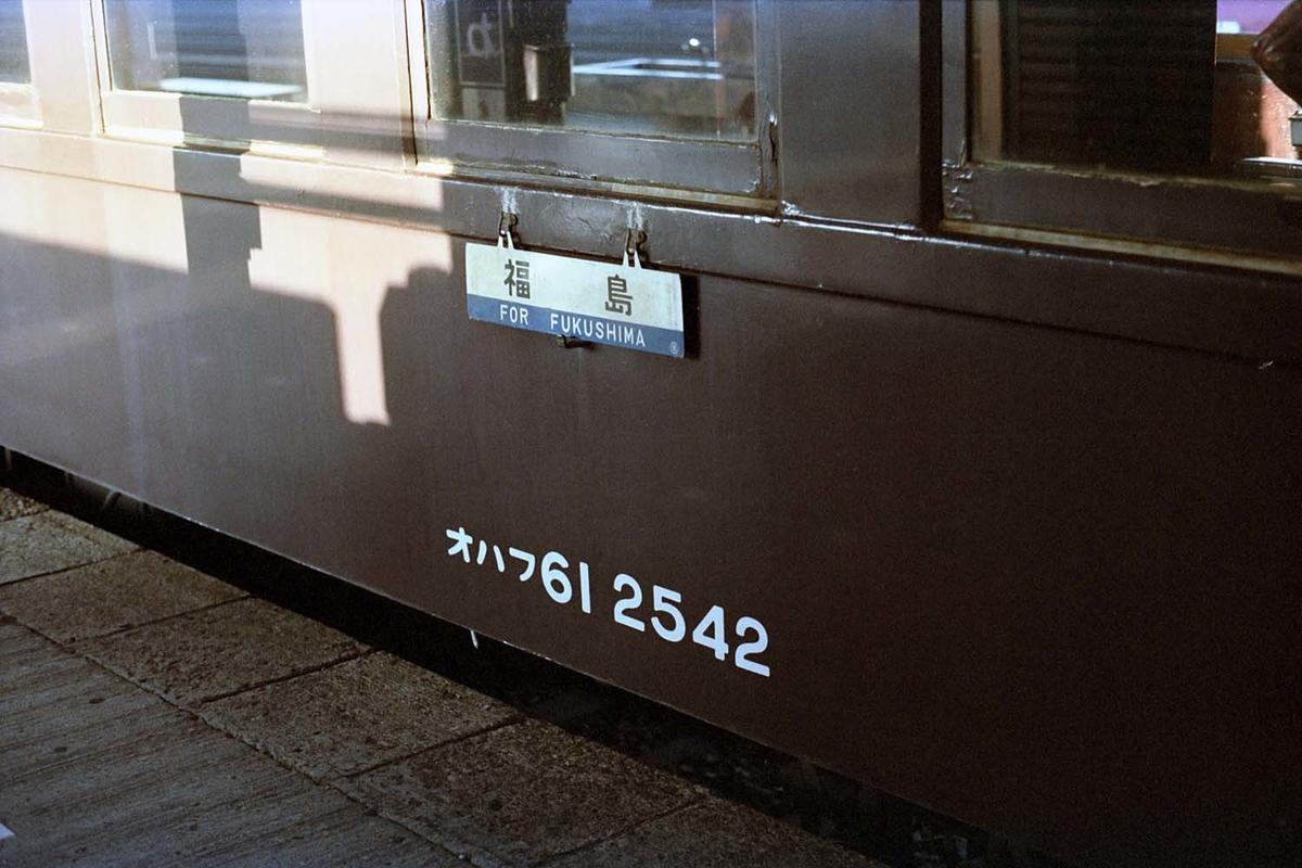 f:id:railway-photo:20200724074952j:plain