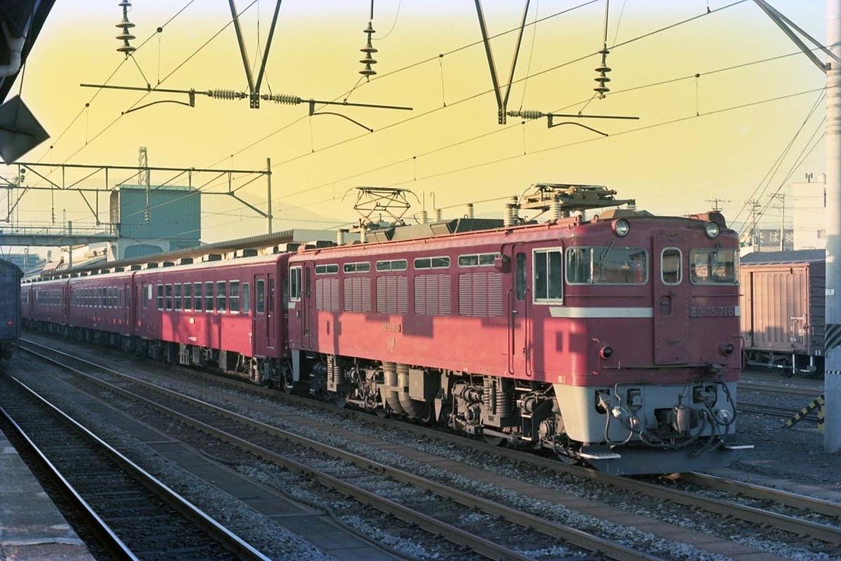 f:id:railway-photo:20200724075002j:plain