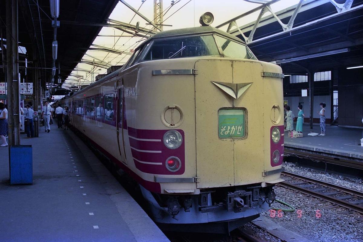 f:id:railway-photo:20200801074151j:plain