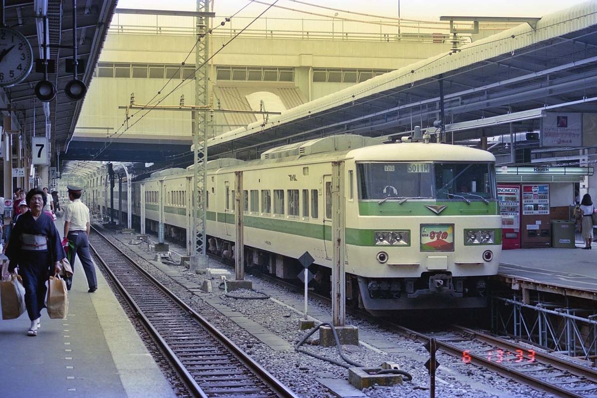 f:id:railway-photo:20200801074404j:plain