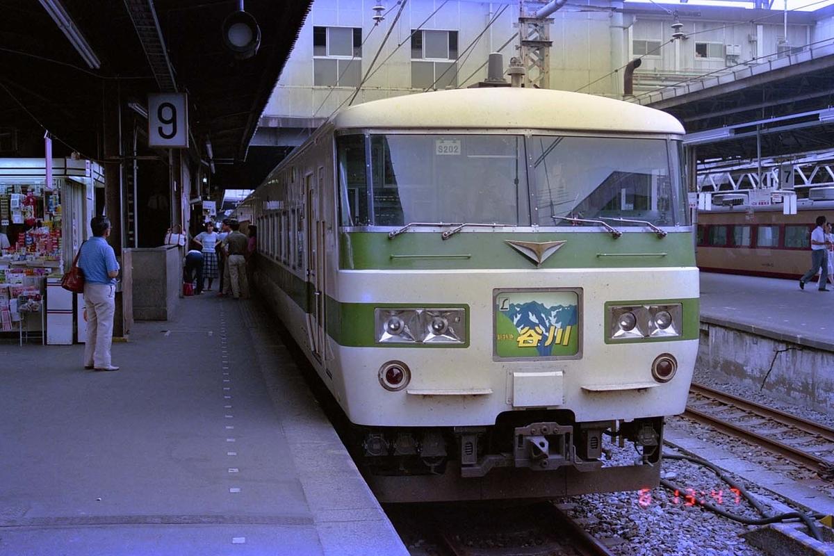 f:id:railway-photo:20200801074430j:plain