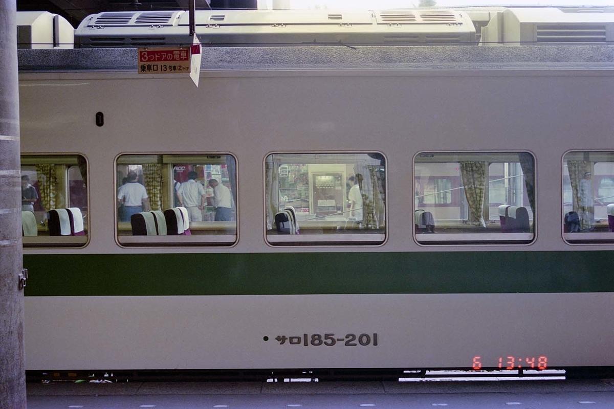 f:id:railway-photo:20200801074442j:plain