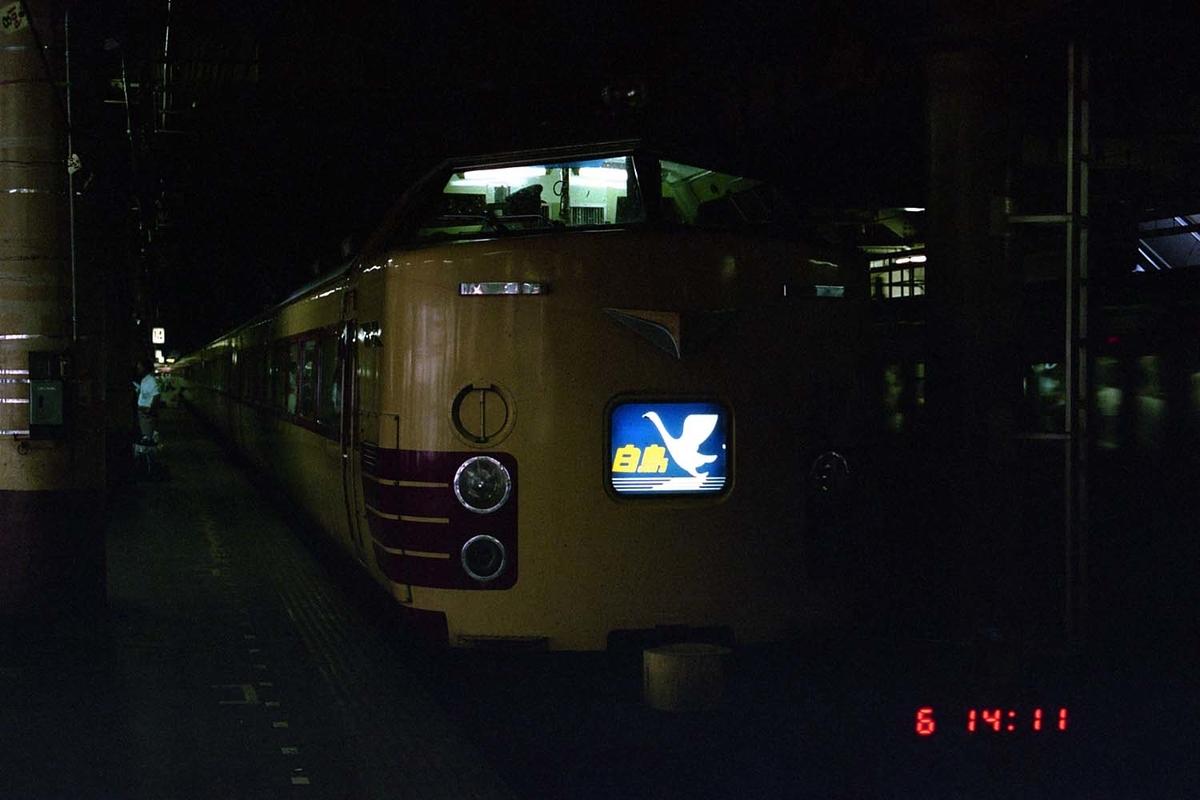 f:id:railway-photo:20200801074510j:plain