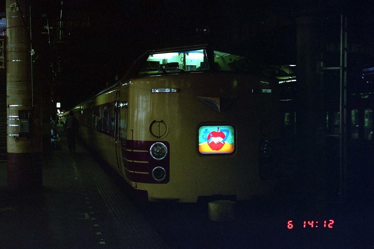 f:id:railway-photo:20200801074524j:plain