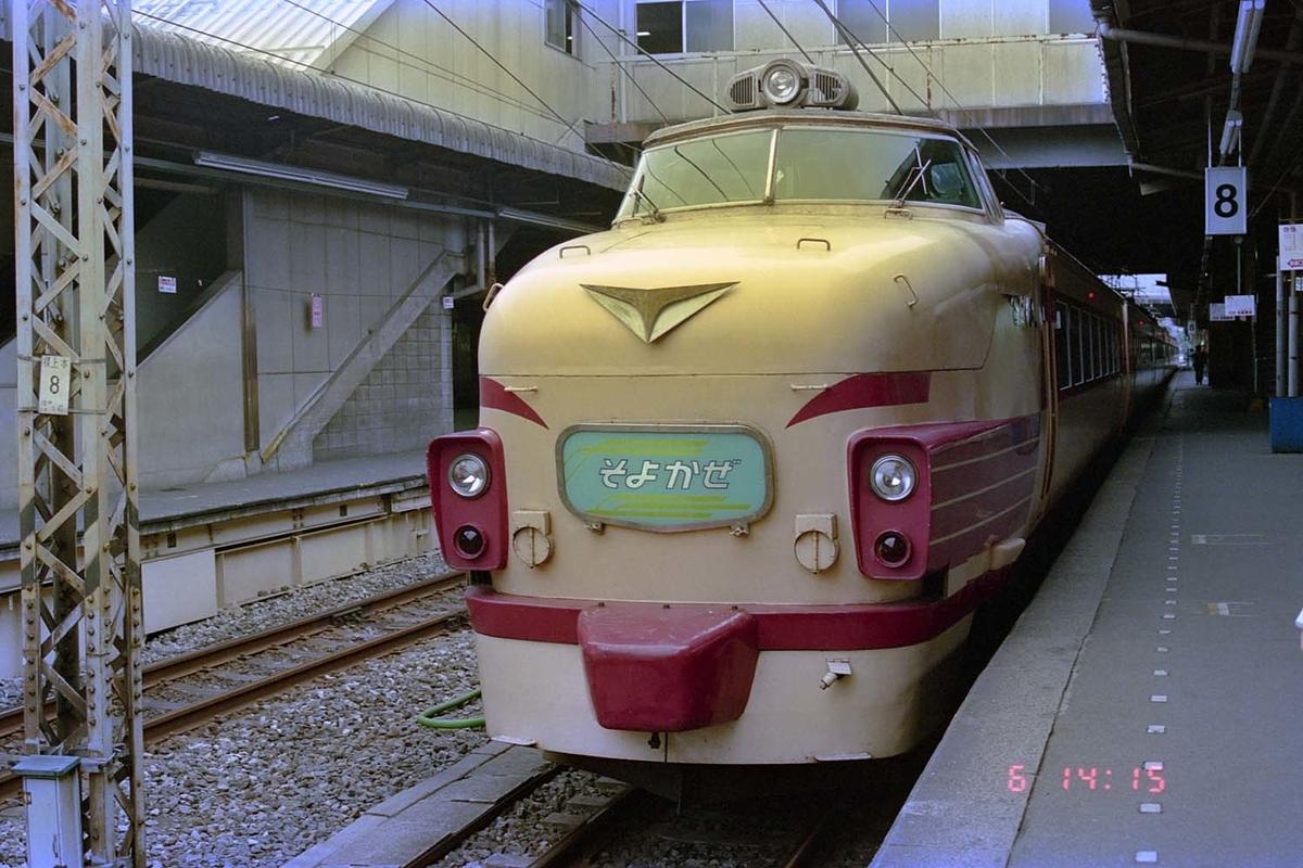 f:id:railway-photo:20200801074552j:plain
