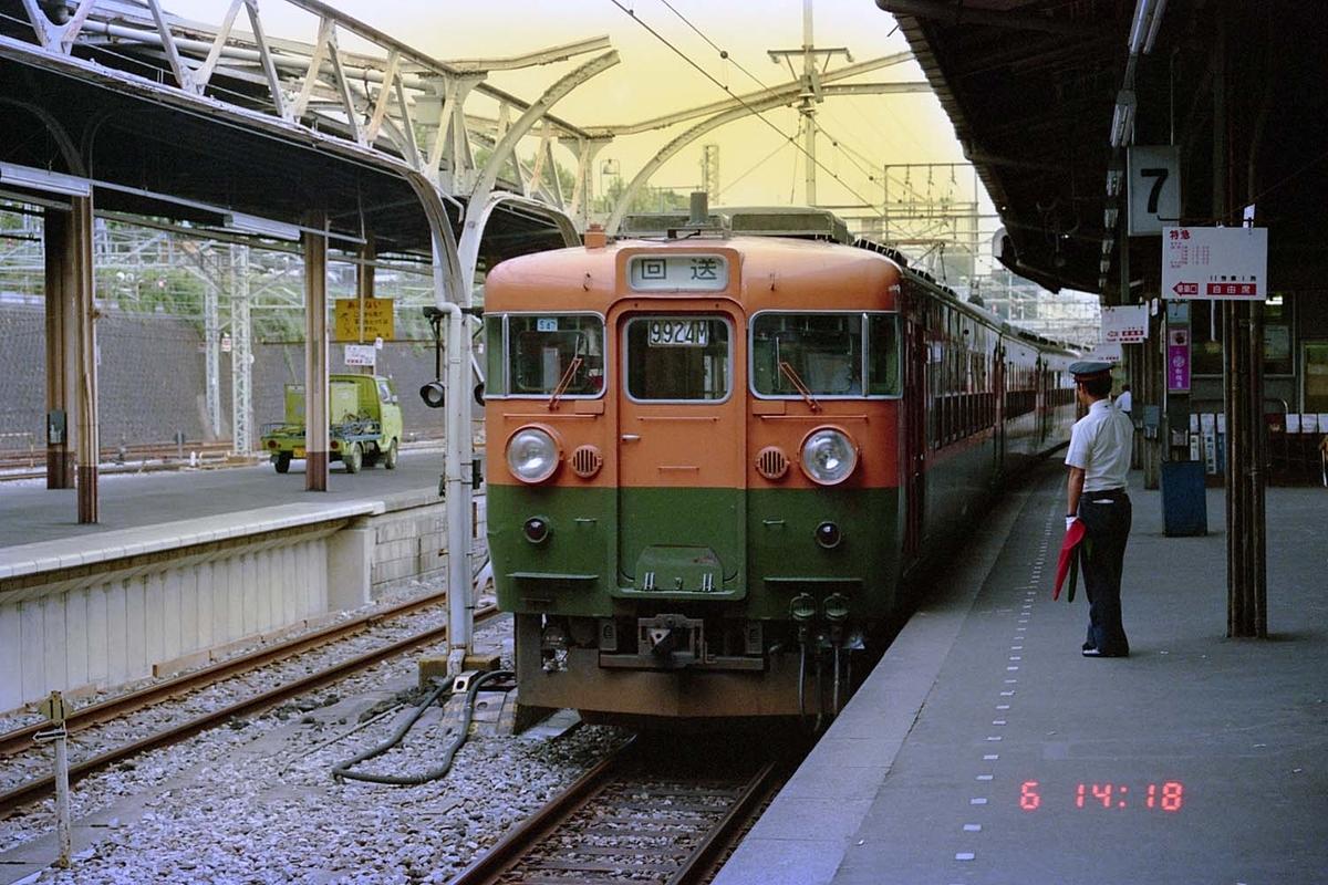 f:id:railway-photo:20200801074607j:plain