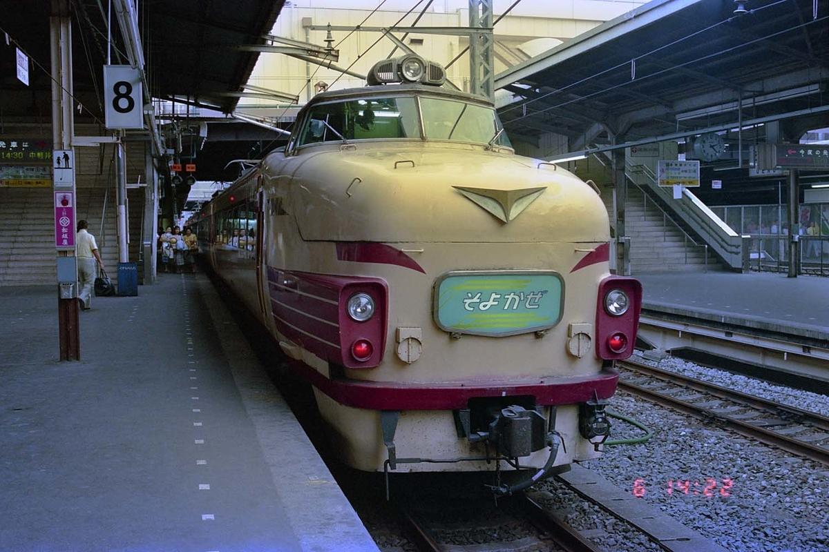 f:id:railway-photo:20200801074658j:plain