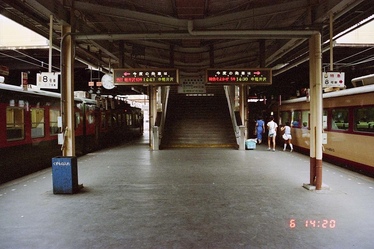 f:id:railway-photo:20200801074734j:plain