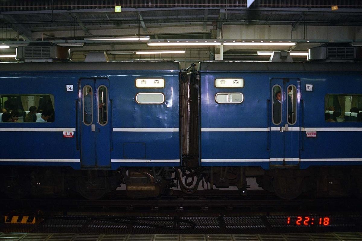 f:id:railway-photo:20200806075648j:plain
