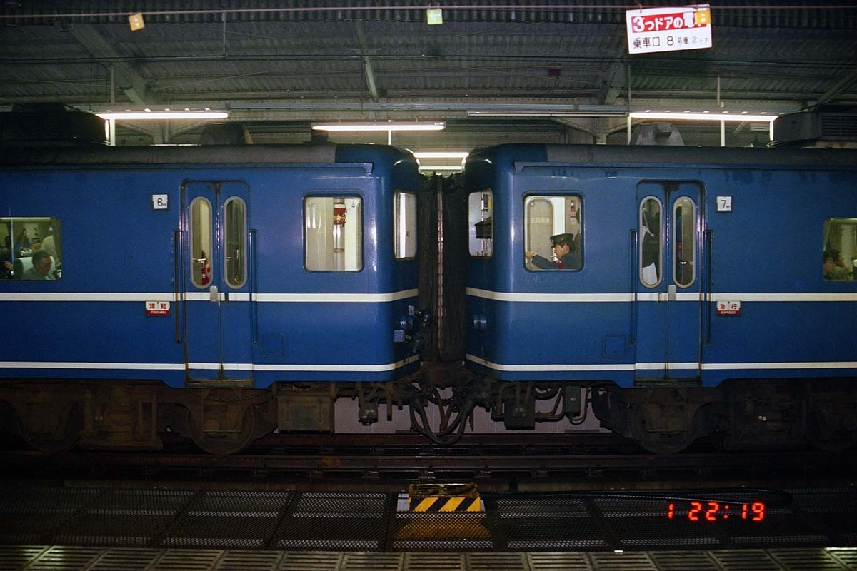 f:id:railway-photo:20200806075659j:plain