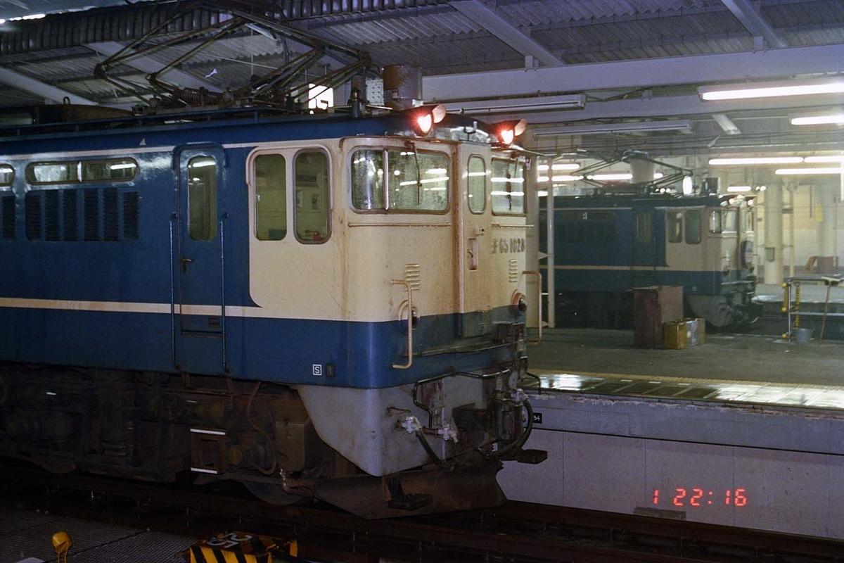 f:id:railway-photo:20200806080421j:plain