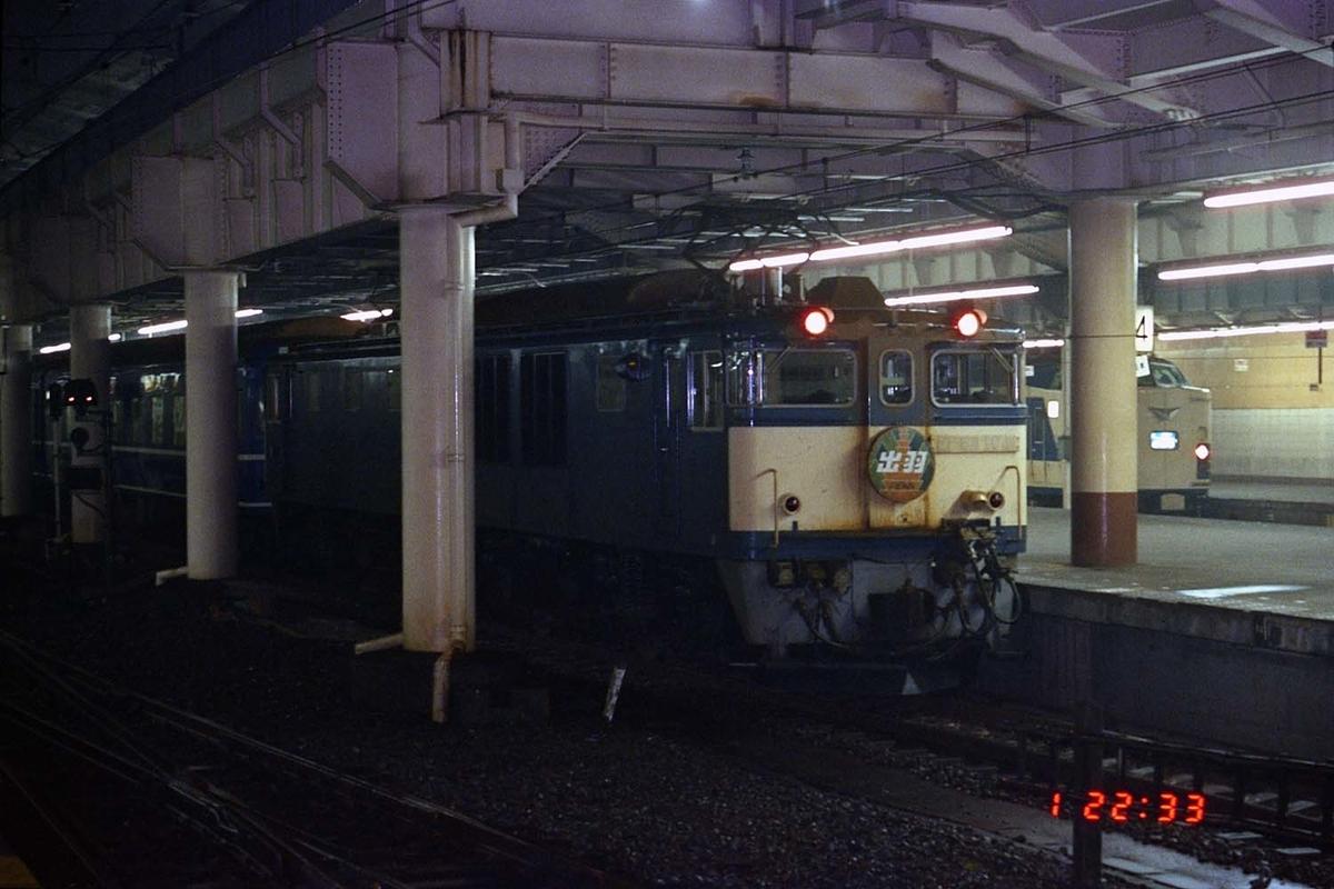 f:id:railway-photo:20200806080750j:plain