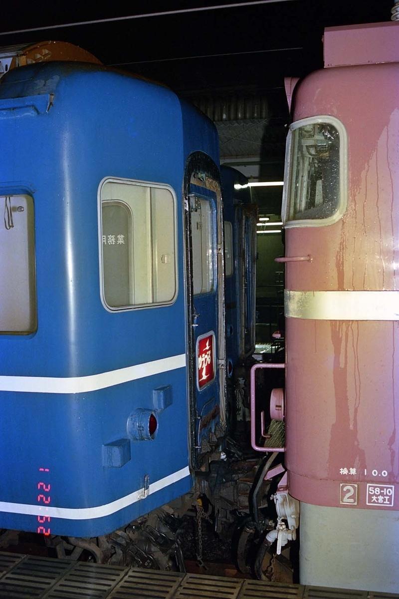 f:id:railway-photo:20200806081606j:plain