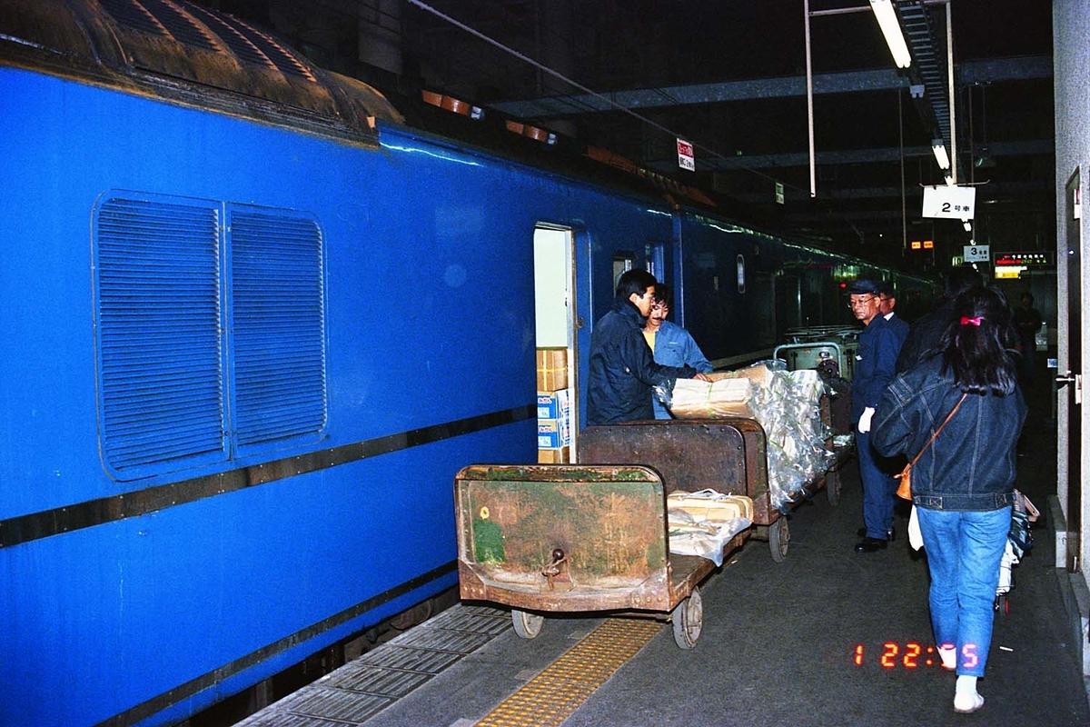 f:id:railway-photo:20200806081703j:plain