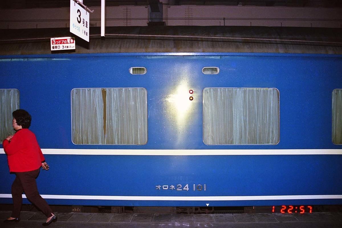 f:id:railway-photo:20200806082031j:plain