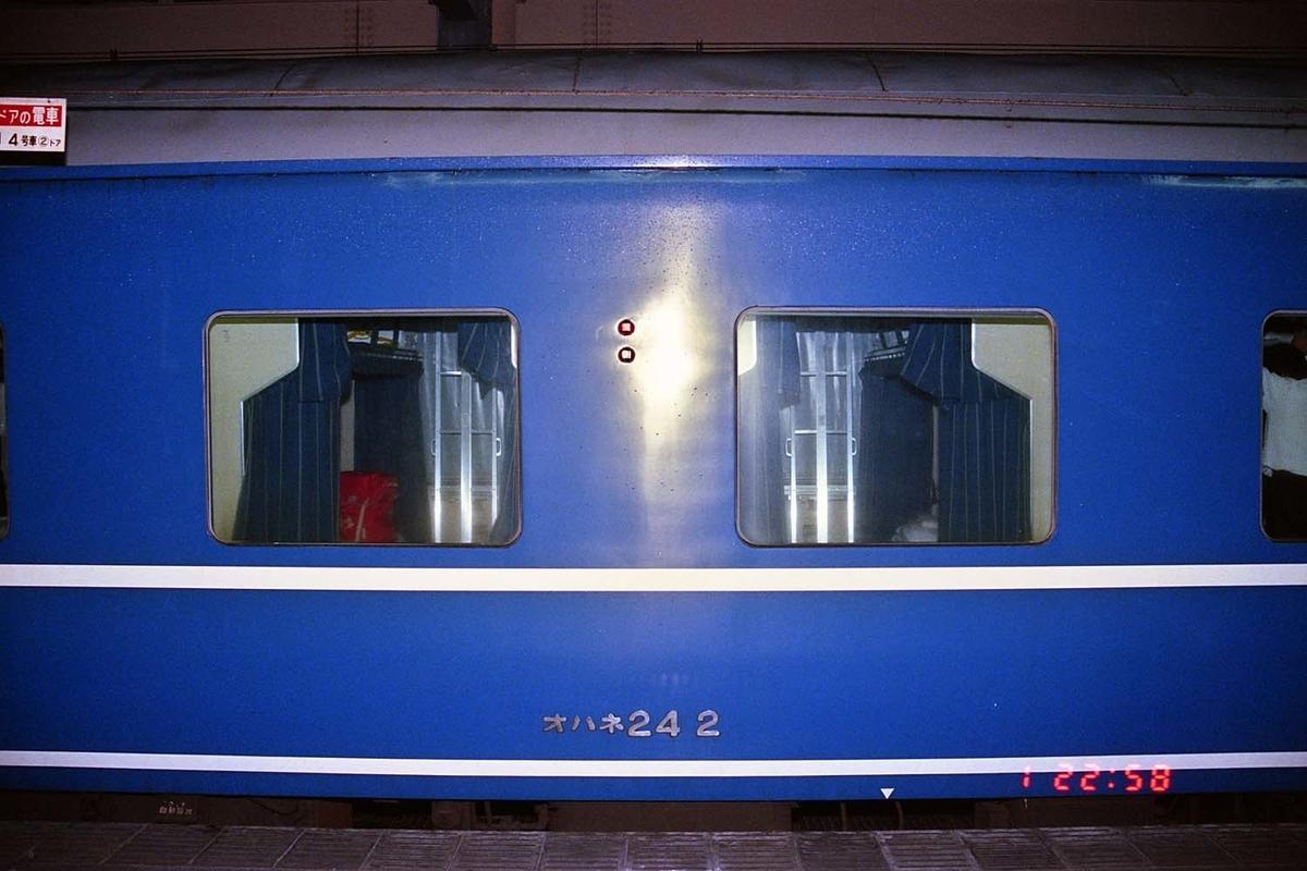f:id:railway-photo:20200806082044j:plain