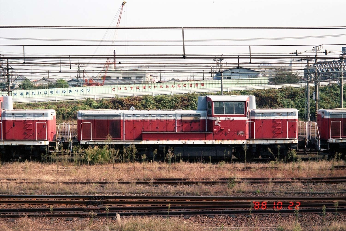 f:id:railway-photo:20200819071838j:plain