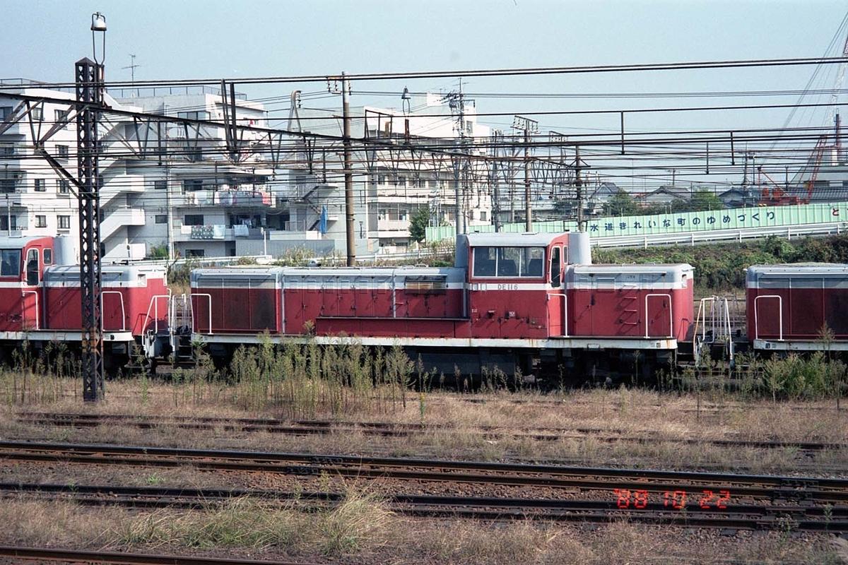 f:id:railway-photo:20200819071912j:plain