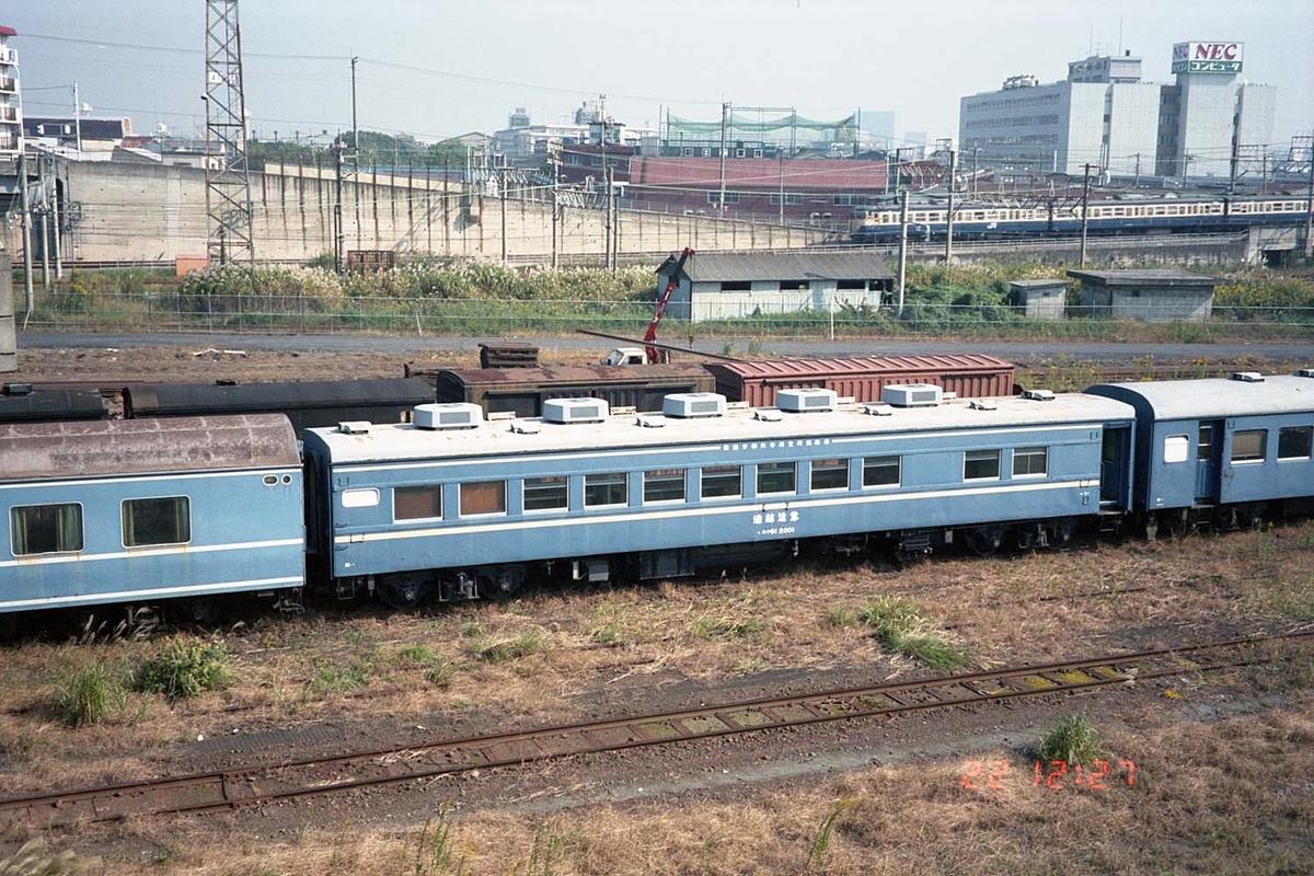 f:id:railway-photo:20200819072238j:plain