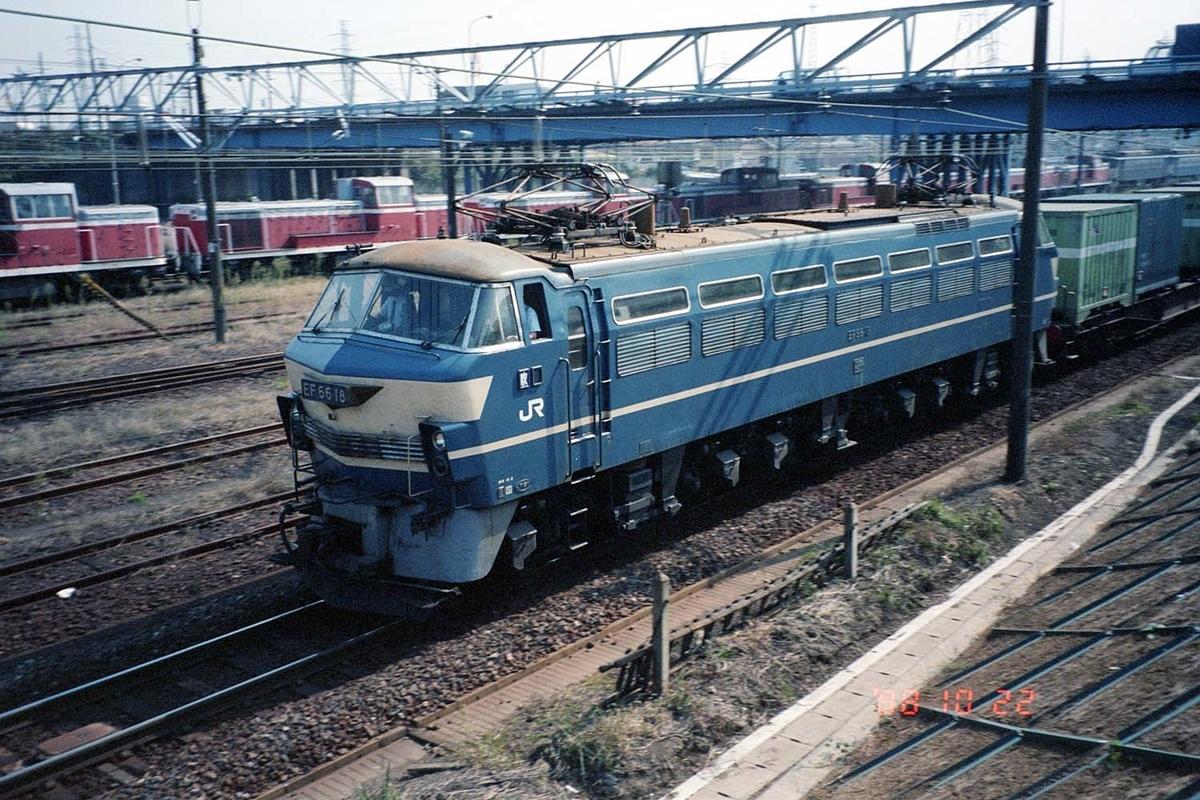 f:id:railway-photo:20200819072420j:plain