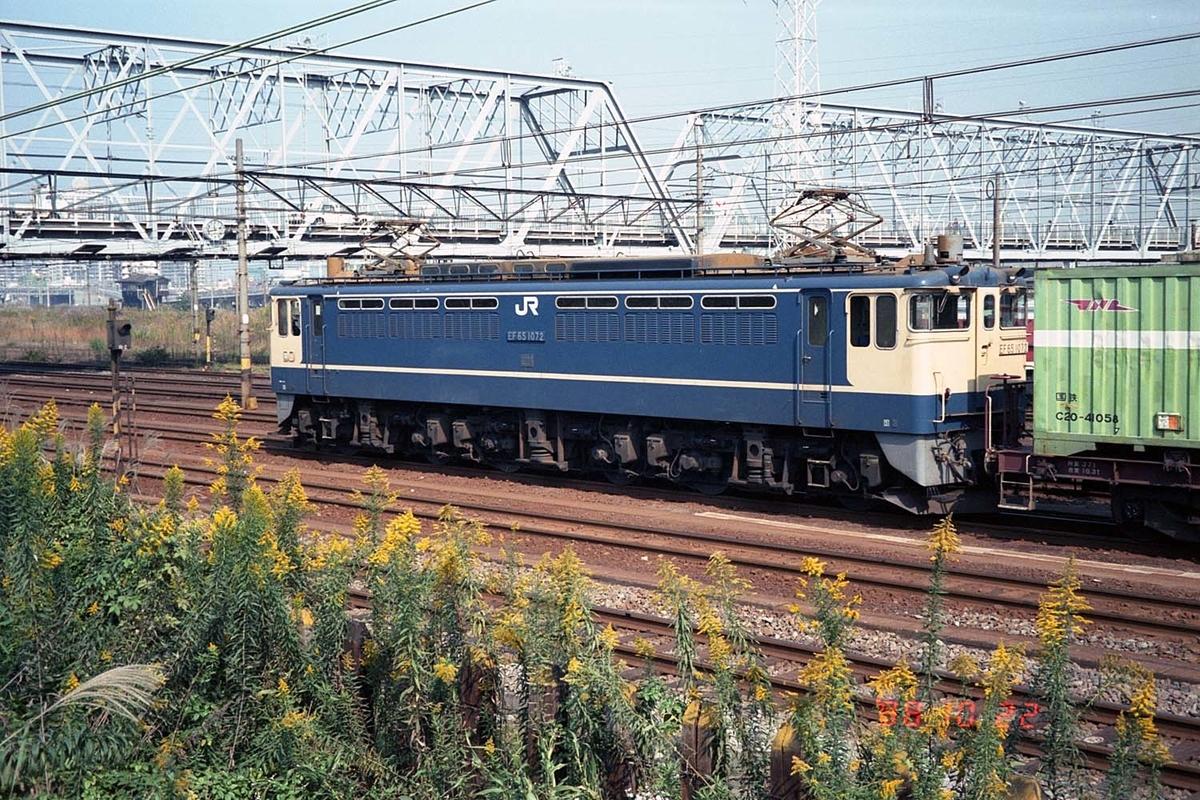 f:id:railway-photo:20200819072432j:plain