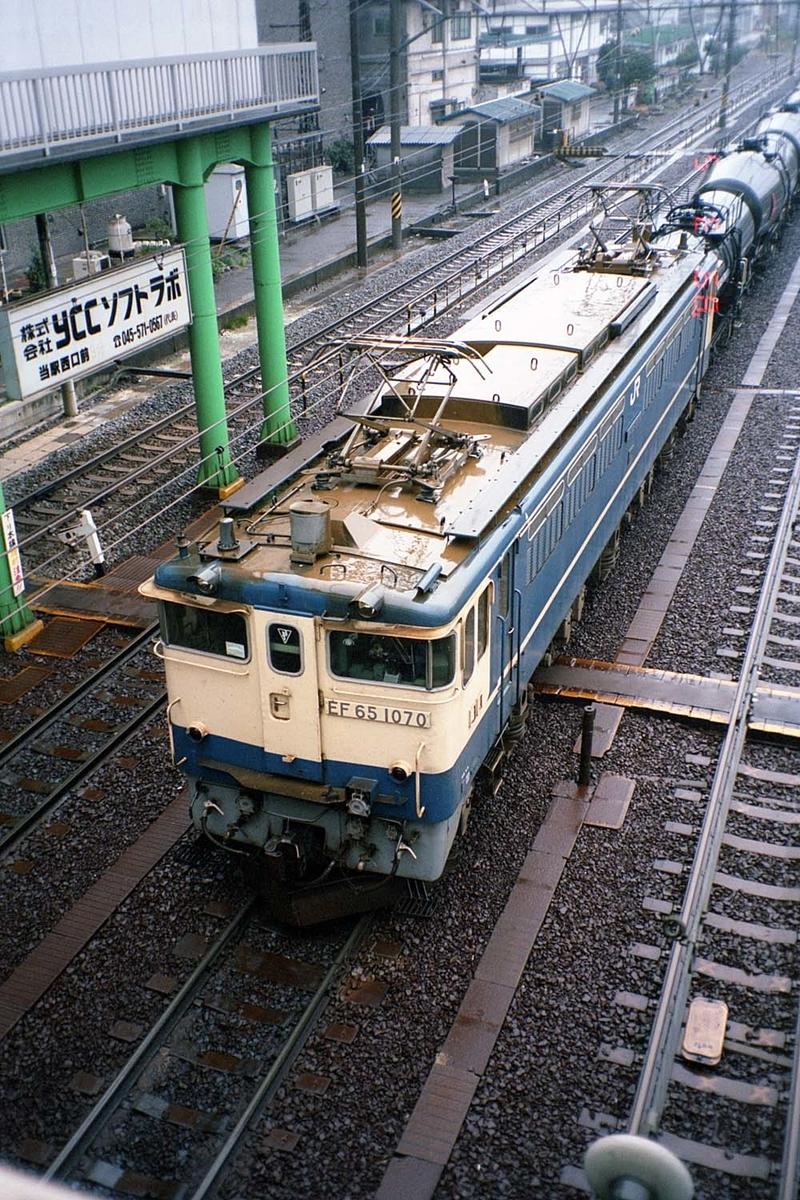 f:id:railway-photo:20200824090215j:plain