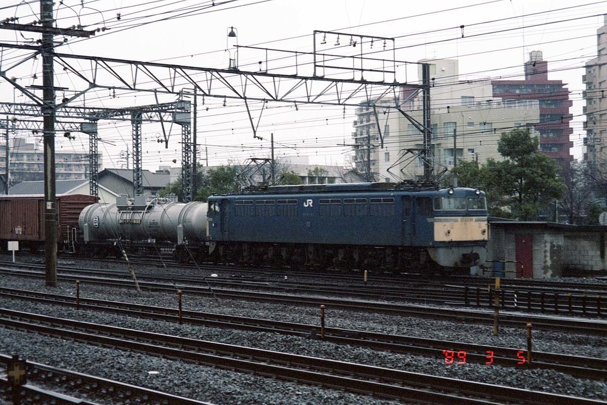 f:id:railway-photo:20200824090239j:plain