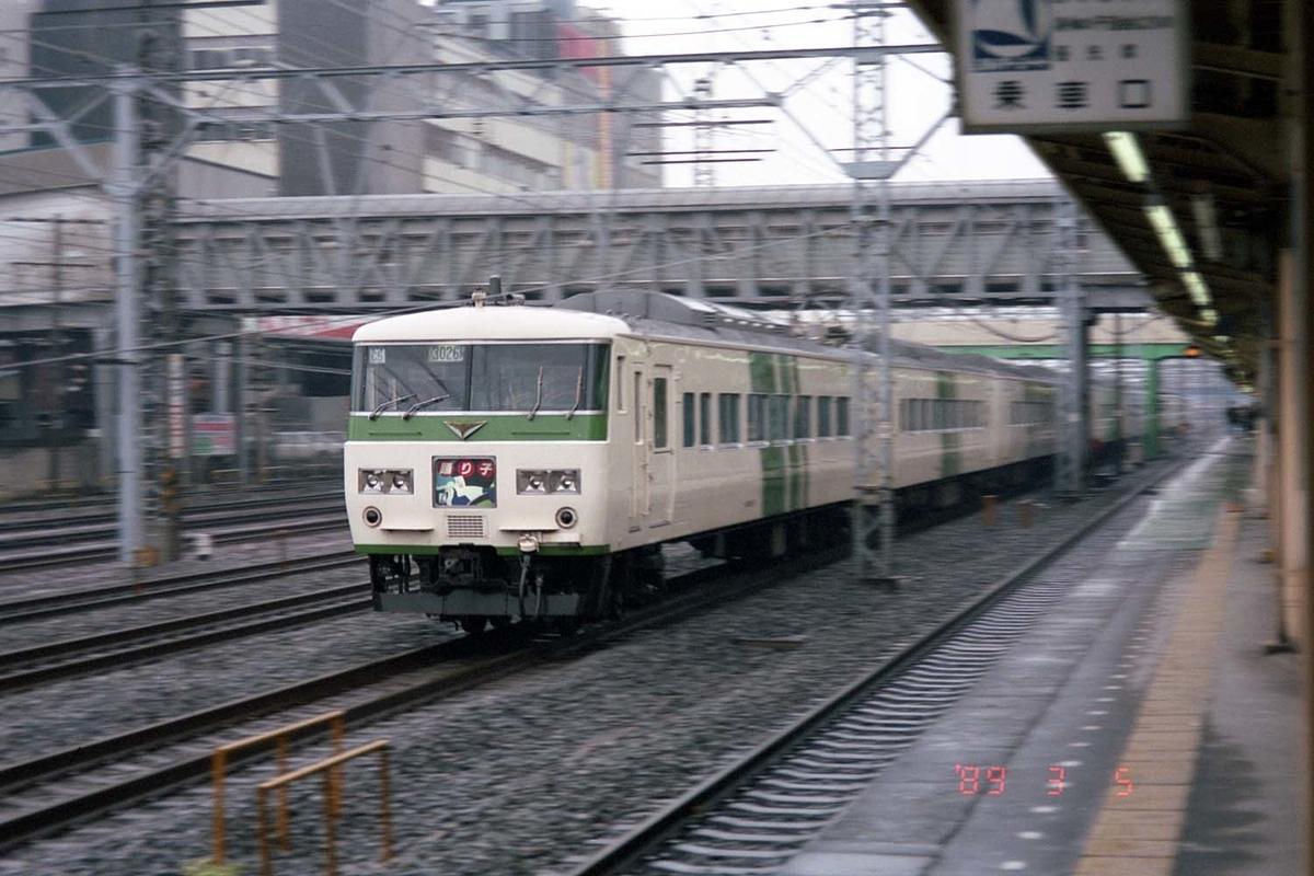f:id:railway-photo:20200824090251j:plain