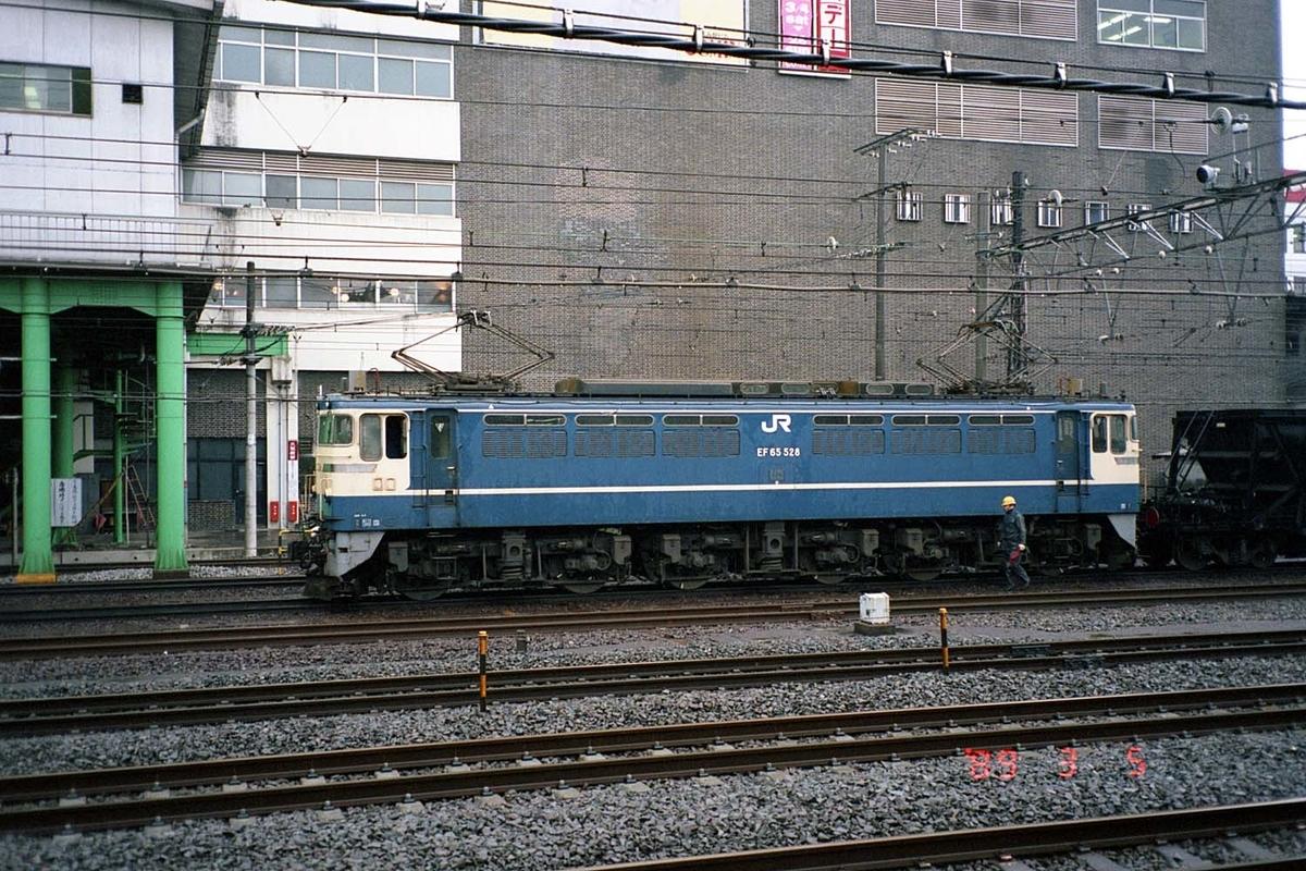 f:id:railway-photo:20200824090302j:plain
