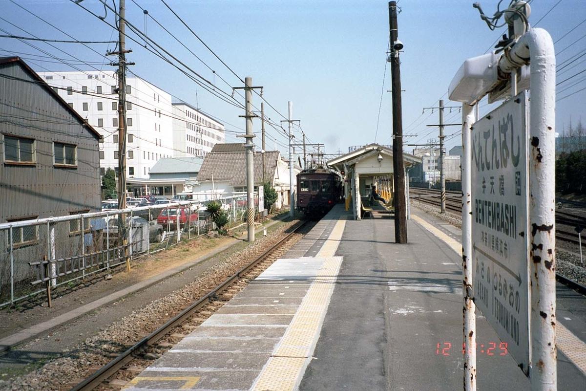 f:id:railway-photo:20200824090415j:plain