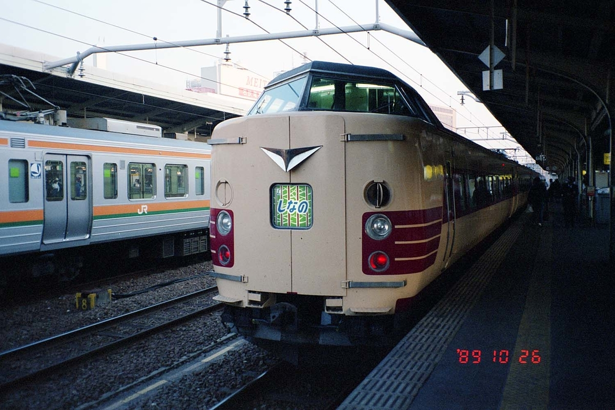 f:id:railway-photo:20200825082213j:plain
