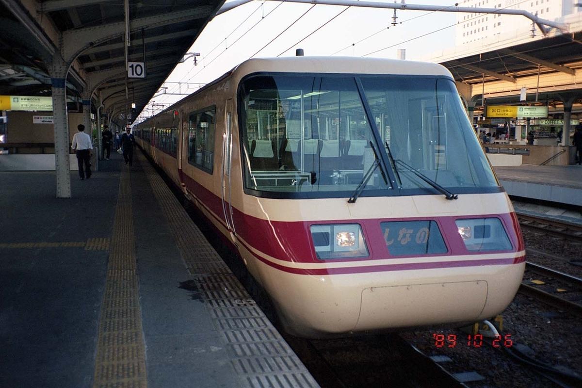 f:id:railway-photo:20200825082223j:plain