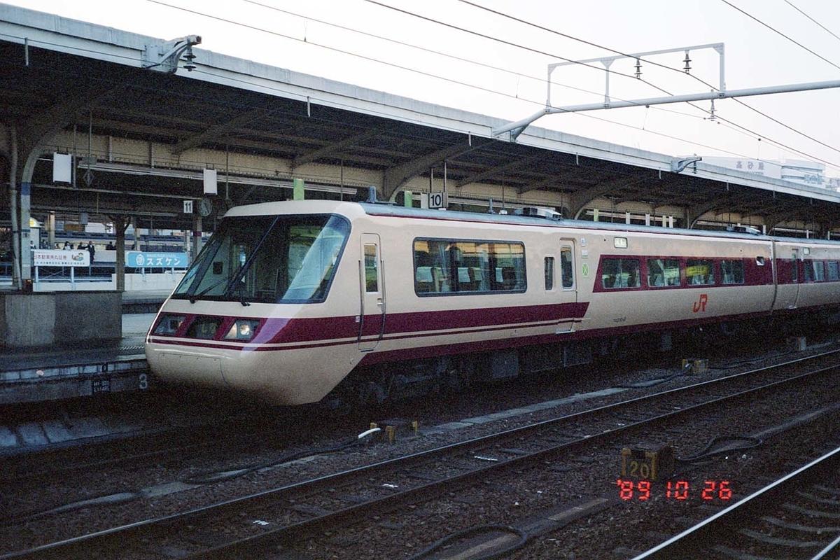 f:id:railway-photo:20200825082233j:plain
