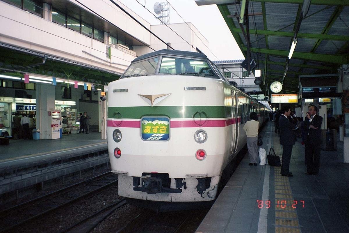 f:id:railway-photo:20200825082427j:plain