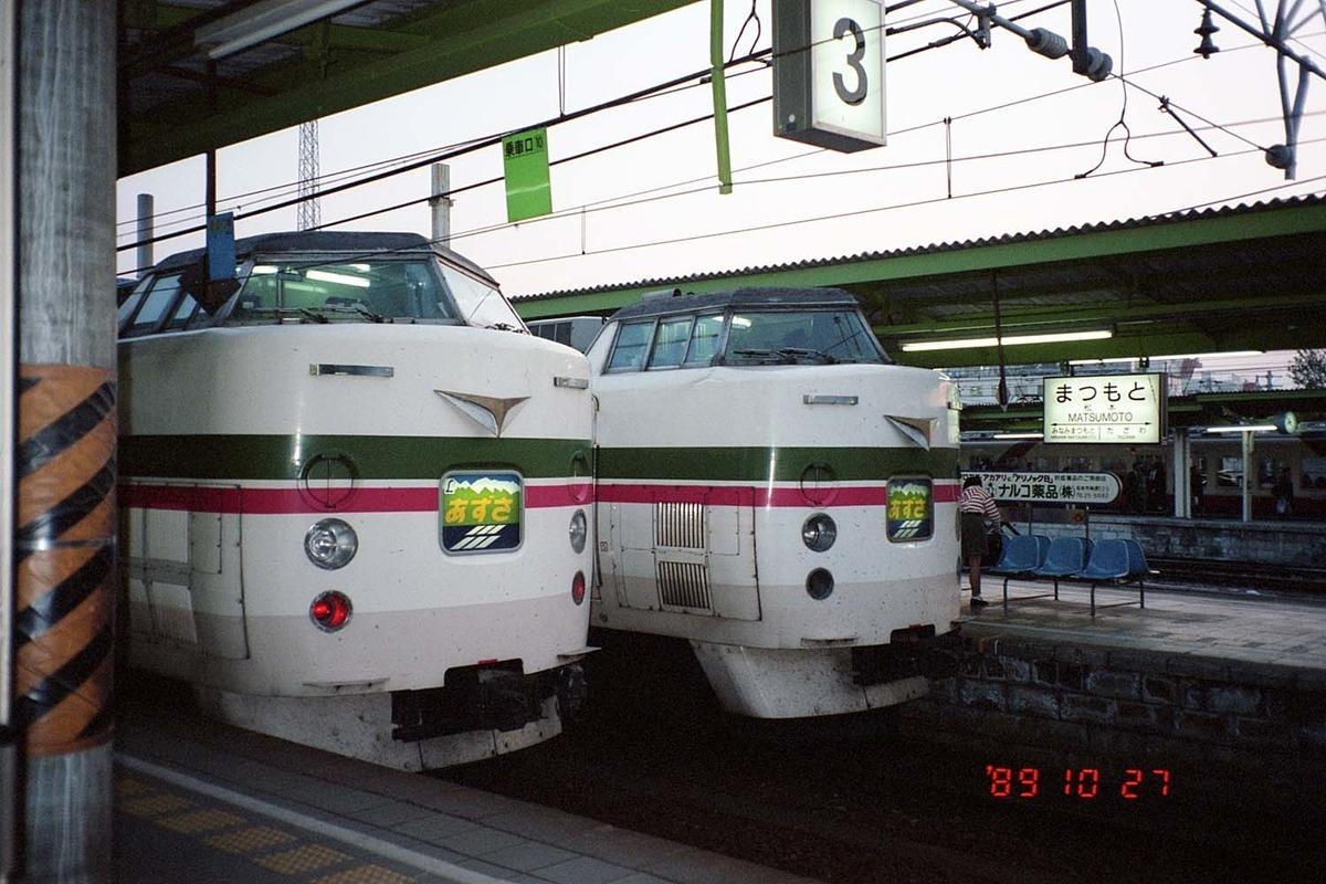 f:id:railway-photo:20200825082446j:plain