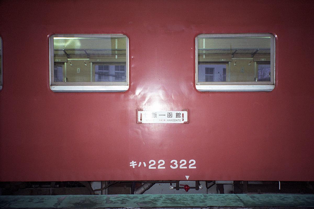 f:id:railway-photo:20200831084315j:plain